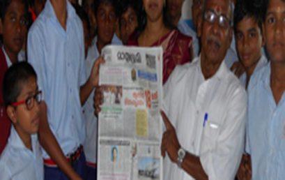 Maduram Malayalam